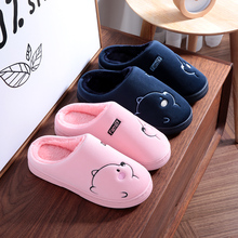 Couple Cotton Slippers Female Winter Indoor Slip-proof Thick-soled Household Children's Plush Slippers Moon Shoes Male Winter