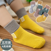 Children's socks pure cotton spring autumn winter autumn thickened boy girl boy middle tube baby cotton socks 0-12 years old