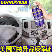 Goodyear multifunctional foam cleaner leather ceiling automotive interior cleaning decontamination car wash supplies black Technology