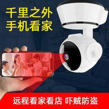 Wireless monitoring camera network monitor home phone remote WiFi HD night vision camera all in one