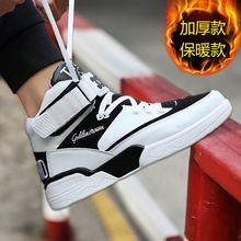 Winter trend sports casual shoes thickened warm high top shoes