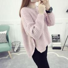 Autumn and winter Pullover Korean lazy sweater