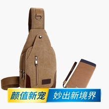 Sports canvas bag in front of chest old dad slant cross bag men's chest bag wallet small backpack slant cross small trendy men's bag