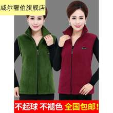 Middle aged new spring and autumn outdoor fleece coat vest