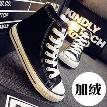 Plush high top Korean new canvas shoes