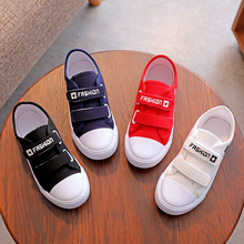 Spring and Autumn Children's Canvas Shoes, Boys and Girls'Shoes, White Board Shoes, Low-Up Pure-color Leisure Single Shoes, Small White Ball Shoes