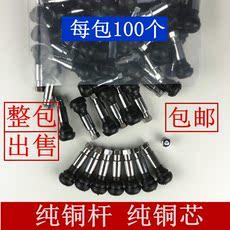 Золотник (распределитель) Tuo Tong RT413/414
