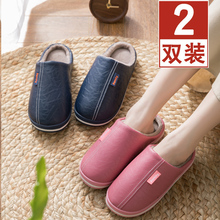 Buy one-for-one PU leather slippers for women in skid-proof indoor household waterproof winter warming couples living in cotton slippers for men