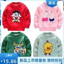 Autumn and winter new men's and women's Plush sweater baby warm sweater top bottoming shirt 0-5-year-old children's wear
