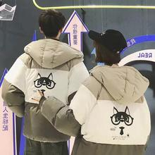Couple's cotton suit 2019 new winter student's bread coat cotton coat loose and thickened winter men's and women's coat and jacket