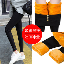 Plush and thick high waist with pencil Leggings in autumn and winter