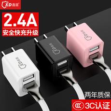 Зарядное устройство для мобильных телефонов 100%satisfied