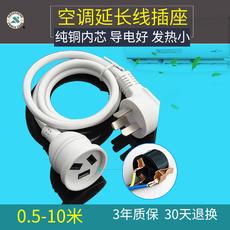 Сетевой фильтр S 16A