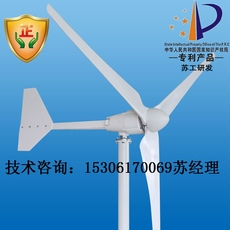Ветрогенератор Cornell wind power 1000W2000W3000w