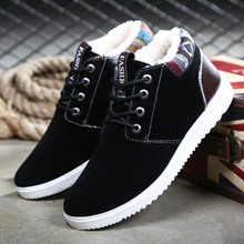 Northeast thickening winter warm and plush Korean board shoes