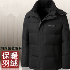 Down jacket for