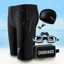 Swimming trunks men's long five-point swimsuit winter race beach trousers size swimming trunks quick-drying fashion hot spring suit