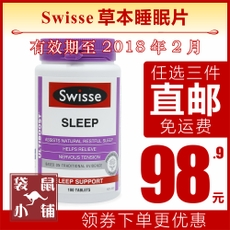Хоп Swisse Sleep 100