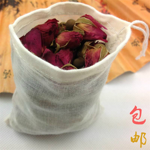 20个13*16cm纯棉纱布袋中药煎药调料煲汤过滤隔渣茶包袋卤料包袋茶包袋