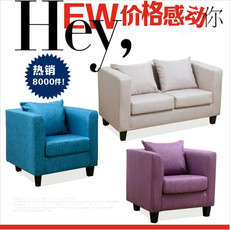 Диван Baixin furniture