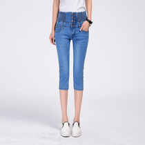 (Daily special) high waist slim slim girls summer fat MM thin and fat increased elastic waist relaxed cropped trousers
