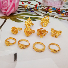 Japanese and Korean version of all kinds of gold-plated women's ring adjustable long lasting color imitation 3D hard gold ring gold