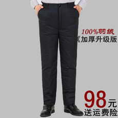 Insulated pants OTHER 01638