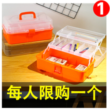 Art Toolbox Pupil Multi-purpose Painting Receiver Box Small Size of Hand-held Nail Receiver Box for Household Children