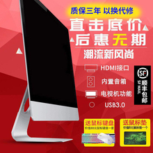 22 inch computer monitor desktop LCD screen Apple curved eye protection IPS screen 27 inch 19 inch 24 inch
