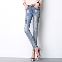 Odie funding hole in the spring and summer of female patch patch jeans feet pencil pants slim stretch pants Korean wave