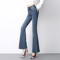 Spring and summer high waist slim jeans