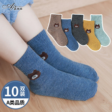 Children's socks, pure cotton, spring and autumn and winter thickened middle tube socks, boys and girls, middle and big children, boys and boys, autumn baby cotton socks