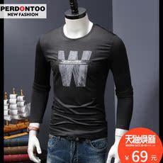 Футболка мужская Perdontoo S3062