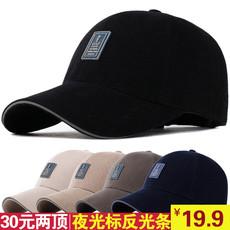 Головной убор Cool wear m561