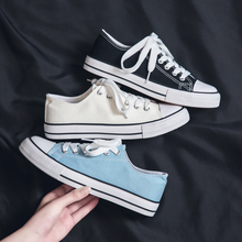 New Korean version net red small white canvas shoes