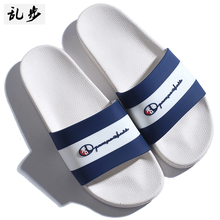 New outdoor anti-skid slippers for summer wear