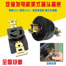 Запасные части для генераторов Foshan generator