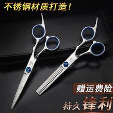 Ножницы парикмахерские Sassoon