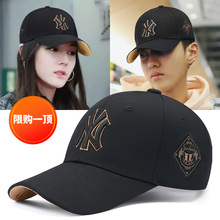Hat, men's and women's fashion, Korean version, cap, fashion brand, boy's cool and handsome, versatile baseball cap, autumn and winter sun protection, couple's sun visor