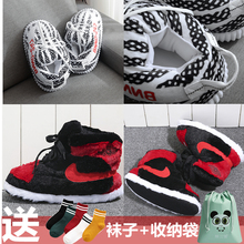 Jitter net red money spoof aj1 cotton slippers ins coconut fat shoes, couple of bread shoes, home men's and women's slippers