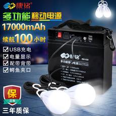 Аварийный световой сигнал Kang Ming Led
