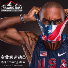 Защитная маска Training mask