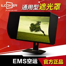Защитный экран для монитора Ilooker 23