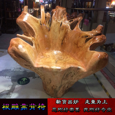 Резной стул Youshi root carving
