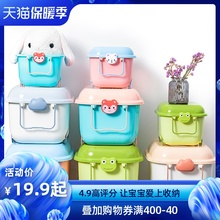 Cute Toy Receiving Box Large Children's Plastic Finishing Box Pulley with Covered Cartoon Storage Box