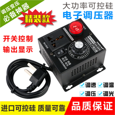 Тиристорный TRIAC Chlvfu 4000W 220V