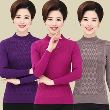 Autumn and winter 2019 T-shirt mother's long sleeve top 50-60 year old women's sweater bottom coat