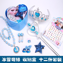 Children's snow country magic wand suit necklace hair princess baby gifts of jewelry boxes crown hair clips