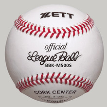 Nine game baseball Japan Czechoslovakia ZETT leather training hard baseball BBK-M500S