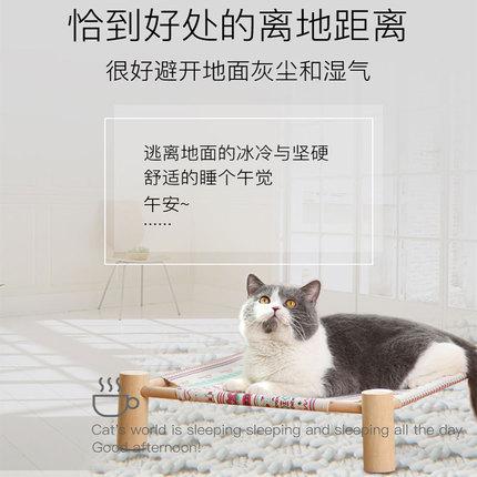 密心宠家旗舰店双十一/11.11优惠折扣活动